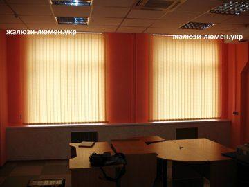 Вертикальные жалюзи на большие офисные окна